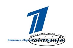 ПКВС представил новый канал