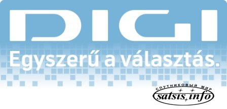 Чешская Digi TV тестирует новые каналы