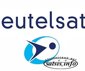 5747 каналов на спутниках Eutelsat - 672 в HD