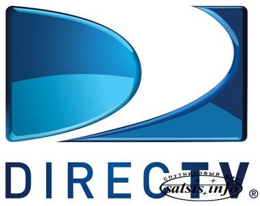 DirecTV готовится к 4К