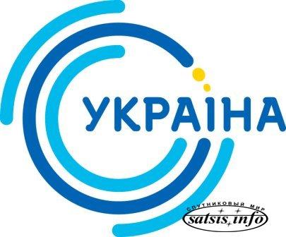 Канал «Украина» начинает вещание в формате 16: 9 во всех цифровых сетях