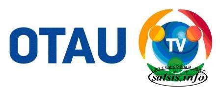 Об изменении состава и наименований пакетов спутникового вещания «OTAU TV»