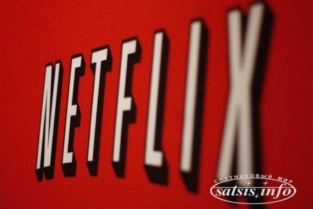 Netflix собрался в Китай