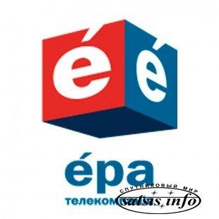 Телекомпания «Эра» получит еще одну спутниковую лицензию