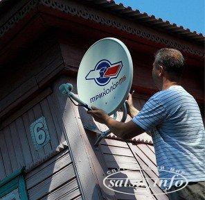 Роскомнадзор проверяет «Триколор ТВ» из-за отключения бесплатных телеканалов