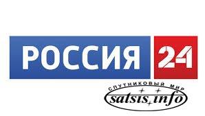 Власти Молдавии приостановили вещание канала «Россия 24»