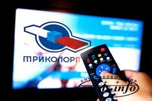 """""""Триколор ТВ"""" в 2017 году прекратит вещание в MPEG-2?"""
