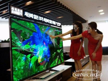 8KTV как часть системы виртуальной реальности