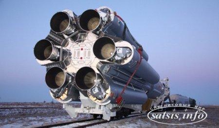 Запуск спутника связи