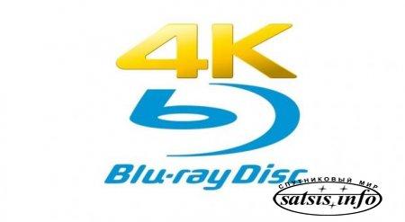 Представлены спецификация и логотип Ultra HD Blu-ray