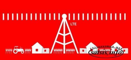 LTE-вещание – это будущее линейного телевидения