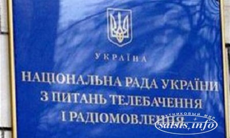 Нацсовет Украины аннулировал лицензии на вещание «Lounge FM» и «Радио Next»