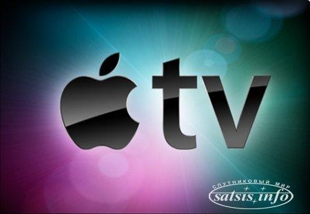 Энди Харгривз: Apple введёт человечество в новую эру платного телевидения