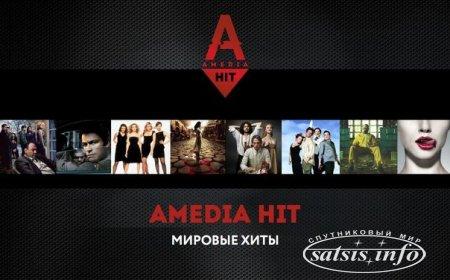 """Amedia HIT"" появится в составе предложения ""НТВ Плюс"""