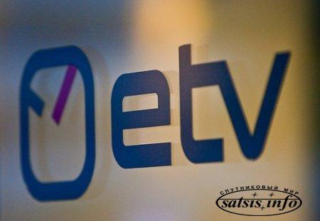 В Эстонии в конце сентября заработает русскоязычный телеканал ETV+