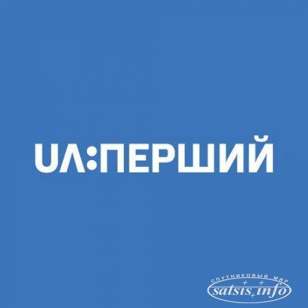 НТКУ получила права на показ первых в истории Европейских игр