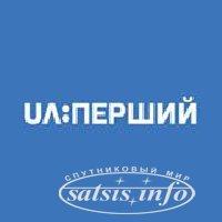 «UA: Перший» отримає нову антену від Європейської мовної спілки