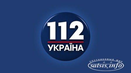 Власти Украины требуют пояснений от телеканала «112» в связи с логотипом в цветах российского флага