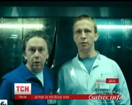 В Украине запретили 162 российских фильма и сериала. полный список