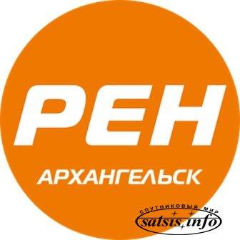 """""""РЕН ТВ Архангельск"""" закрывается в связи с экономическими трудностями"""