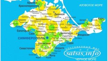 К 2019 году Россия намерена сделать доступными крымчанам 20 своих каналов