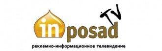 В Сергиевом Посаде появится новый телеканал