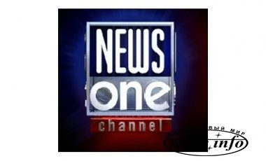 4.8°E: Тестируется News One в стандарте HD