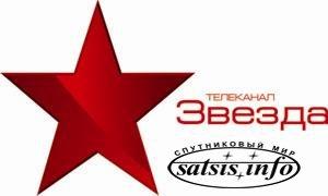 На телеканале «Звезда» стартует новый сезон