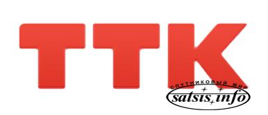 ТТК запустил кабельное ТВ во втором по величине городе Якутии