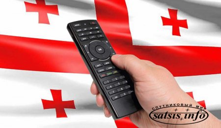 Грузия начала поэтапный переход на цифровое ТВ, который продлится до 25-го августа