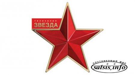 Телеканал «Звезда» сообщил о захвате в заложники своей съемочной группы в Севастополе