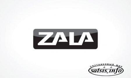 Произошли изменения в наполнении пакетов телеканалов ZALA и SMART ZALA