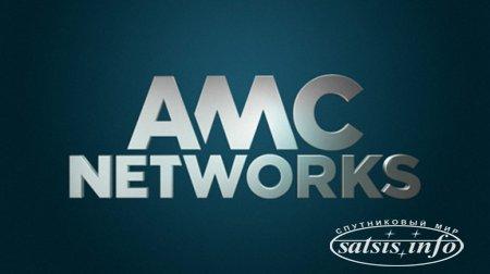 AMC Networks уходит с российского рынка