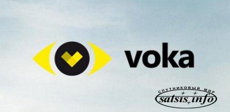 Voka ТВ добавил 5 новых каналов на любой вкус