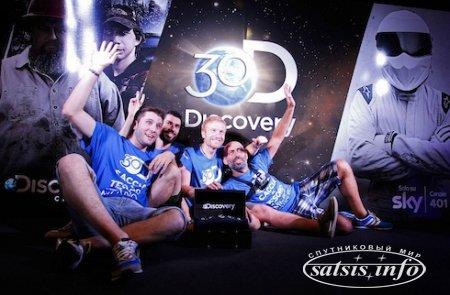 Discovery 30 Anni на платформе Sky Italia