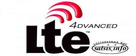 В РФ в 2016 году может появиться пятый LTE-оператор