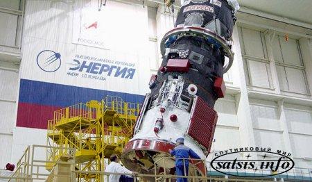 """РКК """"Энергия"""" и ГПКС договорились о совместном создании спутниковых систем"""