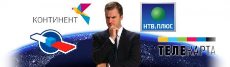 Стоимость спутникового ТВ в Москве в первом полугодии выросла вдвое