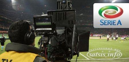 Футбольная лига Италии запускает свой канал Serie A TV