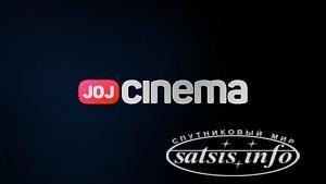 Скайлинк напоминает август бесплатно вещания JOJ кино