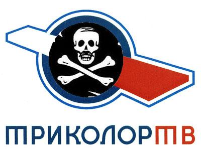 """""""Триколор ТВ"""" блокирует пиратские сайты"""