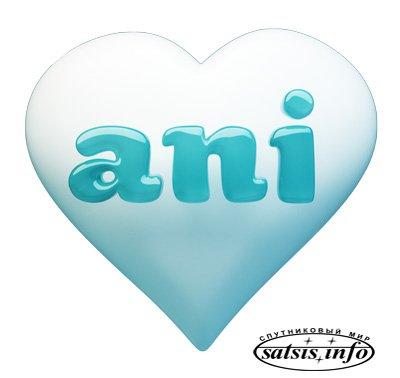 «Ani» – новый детский телеканал мировой анимации