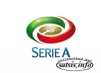 Александр Денисов: В новом сезоне итальянской «Серии А» не будет.