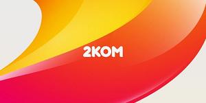 """""""2КОМ"""" добавил телеканалов"""