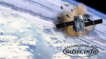 США и Израиль будут сотрудничать в сфере предотвращения столкновений спутников