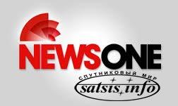 NewsOne стартует в обновленном формате в День Независимости