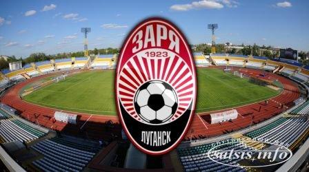 Футбол 2 покажет ответный матч раунда плей-офф УЕФА Лиги Европы между варшавской «Легией» и луганской «Зарёй»