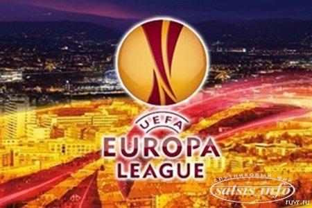 Платформа nc+ приобрела права показа Лиги Европы на 3 сезона