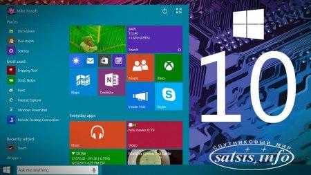 Windows 10 самостоятельно отключает пиратское ПО?