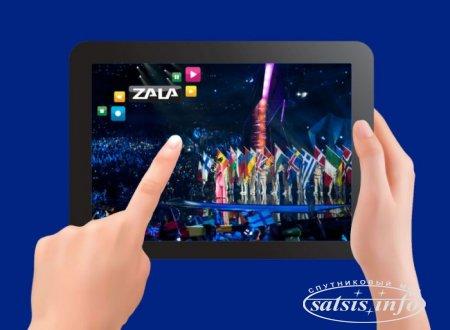 SMART ZALA предлагает дополнительные пакеты «АМЕДИА» и «НТВ Плюс Кино»